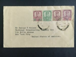 1933 Johore Malaya Cover To National Broadcasting Company NBC New York USA