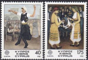 Cyprus #560-1 MNH (SU7376)