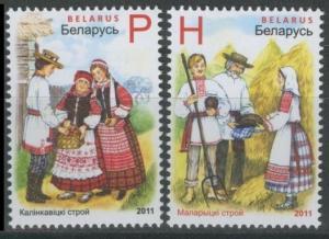 2011    Belarus    876-77    Belarusian folk clothes