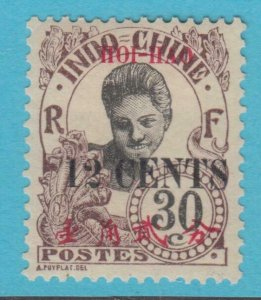 FRANCE OFFICES IN CHINA HOI HAO 75 MINT HINGED OG * NO FAULTS VERY FINE