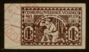 Czech Legion in Russia 1919 Unissued Imperf Stamp 93553