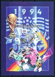 [91094] Libya 1994 World Cup Football Soccer USA Souvenir Sheet MNH