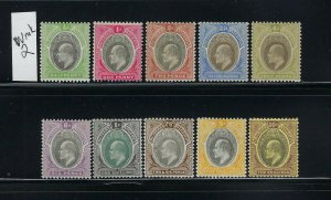 SOUTHERN NIGERIA SCOTT #10-19 1903-04 EDWARD VII WMK 2- MINT LIGHT HINGED/HINGED