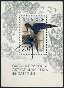 Russia B165,MNH.Michel 6024 Bl.211. Nature Conservation,1989.Swallow.