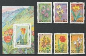 Uzbekistan 1993 Flowers MNH stamps + Block