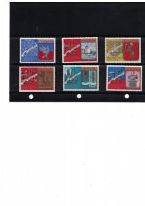 Russia B107 - B112 - Tourism. Semi Postals. MNH. OG.     #02 RUSSB107s