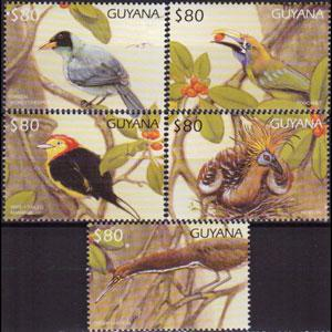 GUYANA 1997 - Scott# 3223b-f Birds $80 NH