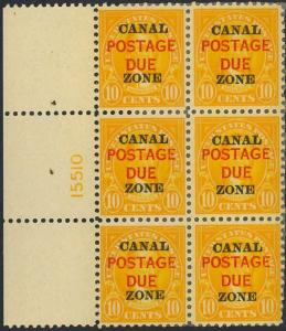CANAL ZONE J17, RARE VF+ PLATE BLOCK Cat $500.00+
