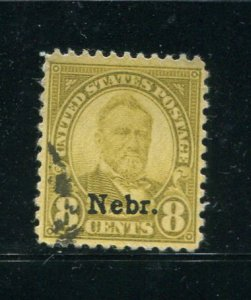 United States #677 Used (L)