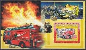 2006 Guinea 4453/B1067 fire trucks in japan 7,00 €