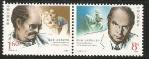 CHINA PRC 2264a (2263-2264), MNH, PAIR OF STAMPS, NORMAN BETHUNE (1890-1993),...
