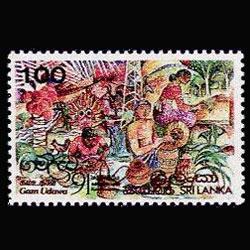 SRI LANKA 1991 - Scott# 1003 Nayake Thero Set of 1 NH