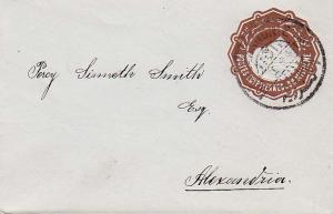 Egypt 1m Sphinx and Pyramid Envelope 1894 Alexandrie Printed matter Local use.