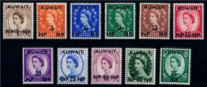 [68345] Kuwait 1957 QE II OVP on GB Stamp NP MLH