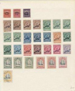 Salvador Official Stamps Ref 15525