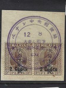 MALAYA JAPANESE OCCUPATION PERAK (P0905B) KANJI 2C/5C PR SGJ274 PIECE CANCEL VFU