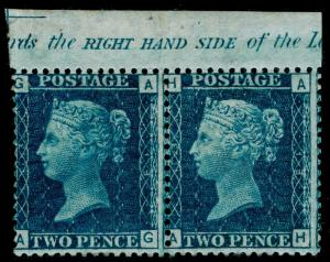 SG47, 2d dp blue plate 13, NH MINT. Cat £750++ MARGINAL INSCRIPTION PAIR. AG AH