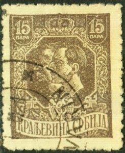 Serbia #159 Used
