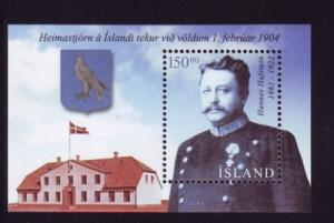 Iceland Sc 1007a 2004 Home Rule stamp sheet mint NH
