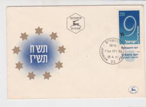 Israel 1957 Jerusalem Cancel Nine Stars Picture & Stamp FDC Cover Ref 29033