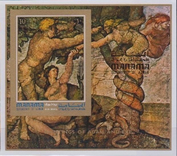 Manama Mh S/S Painting Of Adam & Eve