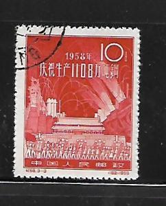PRC, 404, U, 1959