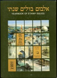 ISRAEL 1989 OFFICIAL YEAR COLLECTION COMPLETE TABS AND S/S AS ISSUED