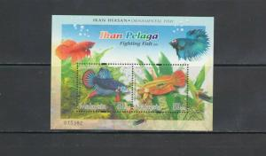 MALAYSIA: Sc 925   /** Beautiful FIGHTING  FISH **/ Sov Sheet  / MNH.