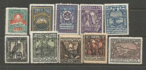 ARMENIA  300-309  MINT HINGED, HINGE REMNANT,  1922 ISSUE