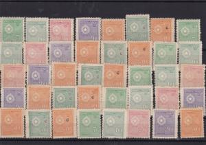 Paraguay 1927 Stamps Ref 14450
