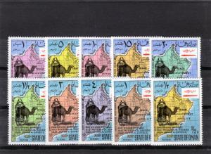 Oman (sultanat) 1968 APOLLO 8 SPACE ovpt.Black (10) MNH VF