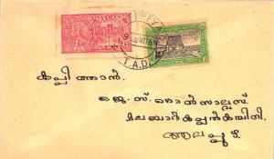 Indian States Travancore 6ca Investiture of Sir Bala Rama Varma and 6ca Templ...