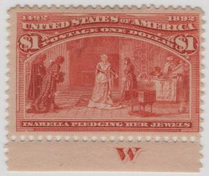 #241 Mint F-VF OG LH SCV $1350 Fresh (GP2)