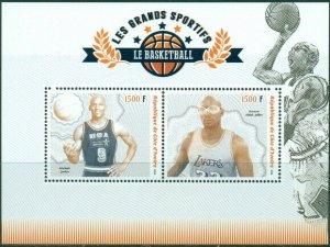 2018 Basketball Michael Jordan and Kareem Abdul-Jabbar sport