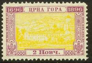 MONTENEGRO 1896 2n DYNASTY Anniversary Issue P. 11 1/2 Sc 46 MLH