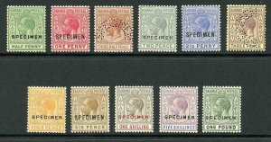 BAHAMAS SG115s/25s 1921-37 Script wmk set of 11 Cat 550 pounds M/M
