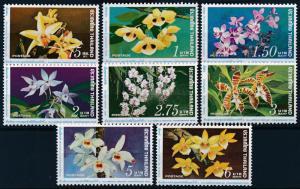 [61873] Thailand 1978 Flora Flowers Blumen Orchids MNH