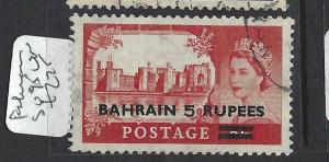BAHRAIN  (PP2503B)  QEII  5R/5/- GB  SG 95   VFU