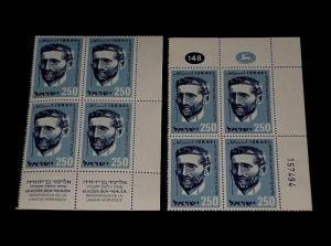 ISRAEL #156, 1959, ELIEZER BEN-YEHUDA, TAB BLOCKS/4, MNH, NICE! LQQK!