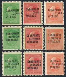 Bulgaria 455-463,MNH.Mi 468-470 I-III. Overprinted Collect old iron,paper,1945.
