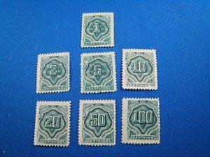 ECUADOR  1896   -  SCOTT # J1-J7   MLH     (He2)