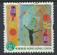Hong Kong  SG 1818a   NVI Local mail     Used  see detail & scan