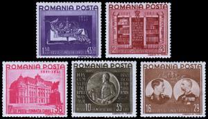 Romania Scott B149-153 (1941) Mint H VF Complete Set B