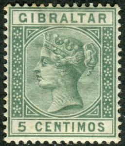 GIBRALTAR-1889-96 5c Green WATERMARK INVERTED.  A mounted mint example Sg 22w
