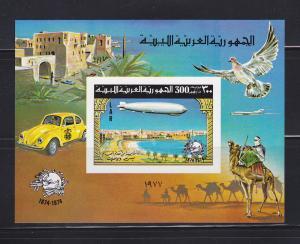 Libya 678 Imperf MNH UPU (B)