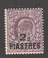 GREAT BRITAIN OFFICES TURKISH EMPIRE  #34 MINT HINGED