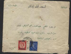 KUWAIT  (P2601BB)  1954  QEII 2 1/2A/2 1/2D+ 1A/1D  GB  ON A/M COVER TO LEBANON