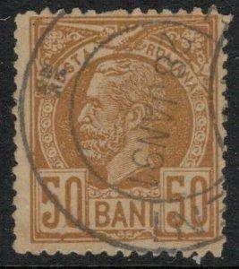 Romania #87 CV $21.00