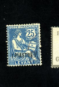 FRANCE OFFICE IN TURKEY #29 USED F-VF HR Cat $45