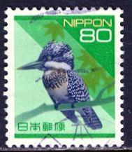 Japan 1994: Sc. # 2161; O/Used Single Stamp